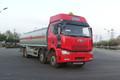 解放 J6 350马力 8X4 化工液体运输车(中集牌)(ZJV5311GHYLY)