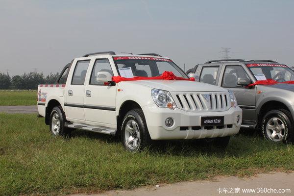 福田 萨普Z6 征服者 2.8L柴油 95马力 两驱 双排皮卡(舒适版)