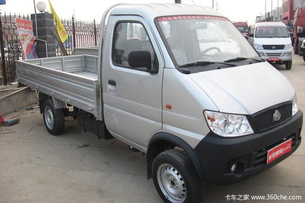 长安跨越 新豹 1.0L 53马力 汽油 微卡(汽油版)