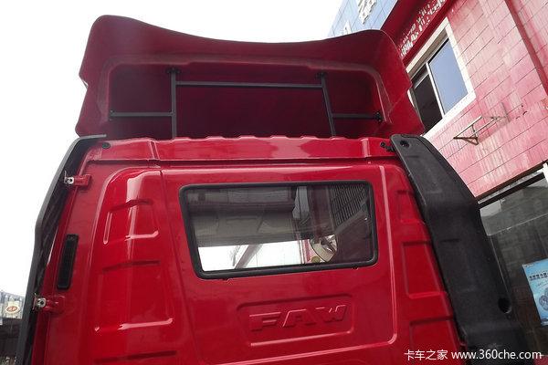 解放 J6L中卡 220马力 6X2 仓栅载货车(CA5250CCYP62K1L5T3E)底盘图