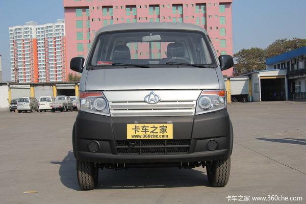 2012款长安 神骐 1.3L 99马力 汽油 单排仓栅微卡