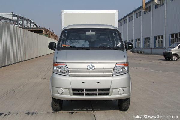 长安神骐 1.0L 62马力 汽油 双排厢式微卡外观图