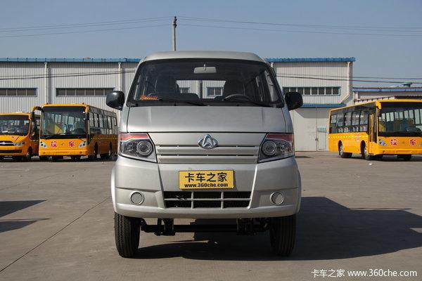 长安 神骐 1.3L 99马力 汽油 1.2吨双排微卡