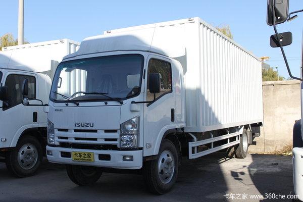 庆铃 700P系列中卡 120马力 4X2 厢式载货车(QL5070XXYA1HA)