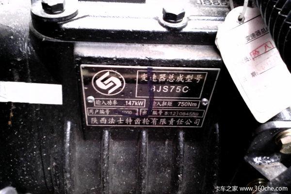 东风柳汽 乘龙中卡 160马力 4X2 排半仓栅载货车(LZ5165CSRAP)底盘图