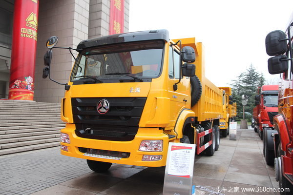 中国重汽 豪瀚重卡 300马力 6X4 自卸车(ZZ3255M3846C1)外观图