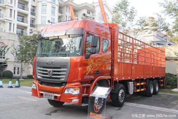 联合卡车U340 标载型 340马力 8X4 仓栅载货车(SQR5310CCYD6T6)