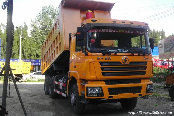 陕汽 德龙F3000重卡 340马力 6X4 自卸车(SX3255DR384)外观图