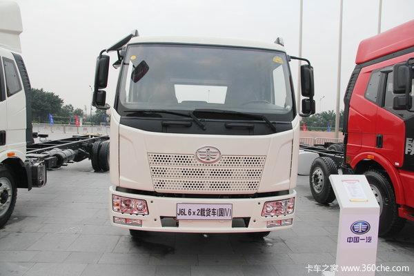 解放 J6L中卡 220马力 6X2 栏板载货车(CA1190P62K1L7T3E4)外观图