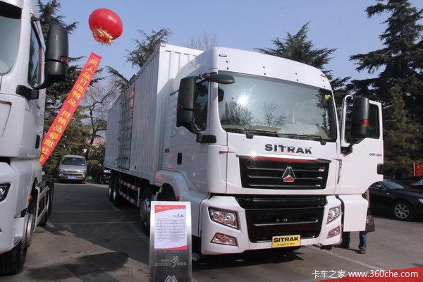 中国重汽 SITRAK C5H重卡 280马力 8X4 厢式载货车(ZZ5316XXYM466GD1)外观图