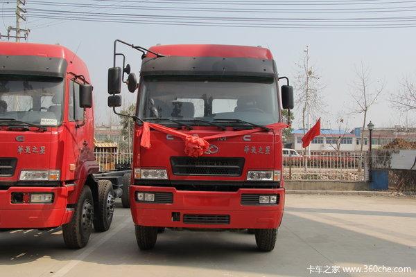 华菱之星 310马力 8X4 栏板载货车