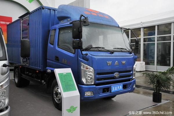 奥驰 D3系列 154马力 4X2 4.8米排半厢式载货车(FD5063XXYP63K4-54)