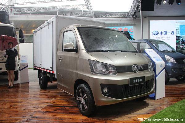 一汽吉林 佳宝稵80 1.3L 76马力 汽油 单排厢式微卡