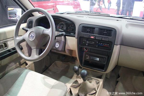 郑州日产 东风锐骐 2.0L 四驱 双排皮卡驾驶室图