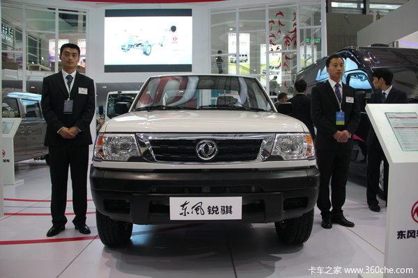 郑州日产 东风锐骐 2.0L 四驱 双排皮卡外观图