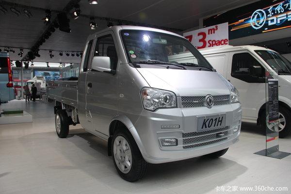 东风小康 K01H 豪华型 1.0L 50马力 微卡