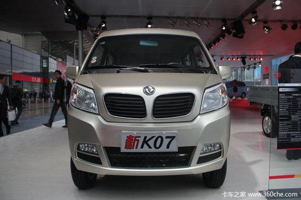 东风小康 K07 舒适型 85马力 1.2微面外观图