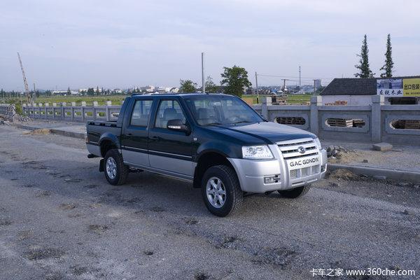 广汽吉奥 财运300系列 标准型 2.2L柴油 皮卡