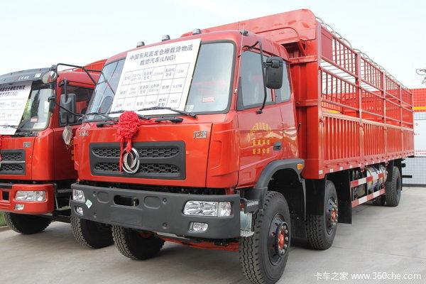 东风南充 龙腾重卡 230马力 6X2 LNG仓栅载货车 (EQ1252GN1-30)