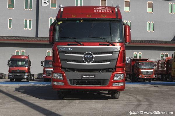 福田 欧曼GTL 重卡 340马力 8X4 仓栅载货车(BJ5319CCY-1)外观图
