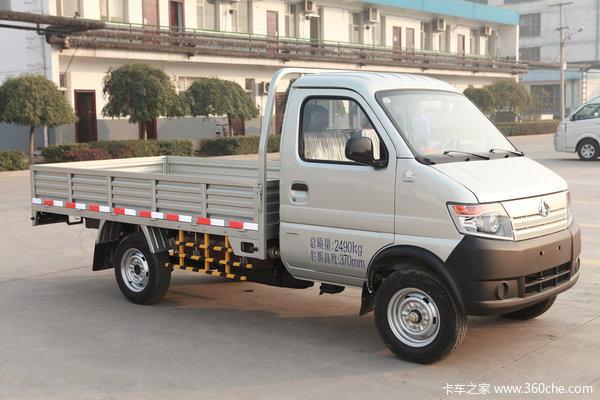 2012款长安 神骐 1.3L 99马力 汽油CNG 单排微卡外观图