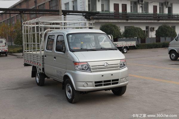 长安 神骐 1.3L 99马力 汽油 双排仓栅微卡