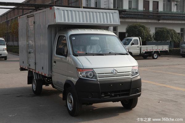 长安 神骐 1.3L 99马力 汽油 单排厢式微卡外观图