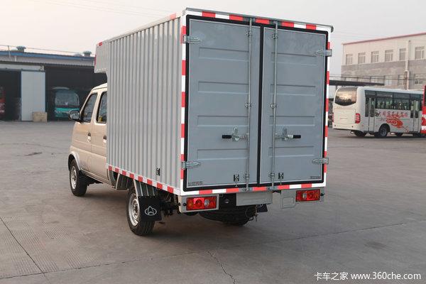 长安 神骐 1.3L 99马力 汽油 双排厢式微卡上装图