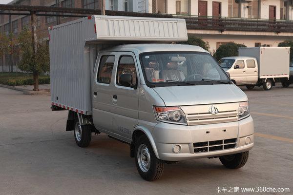 长安 神骐 1.3L 99马力 汽油 双排厢式微卡