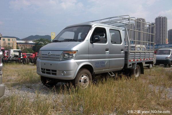 长安 神骐 1.8L 54马力 柴油 双排仓栅微卡