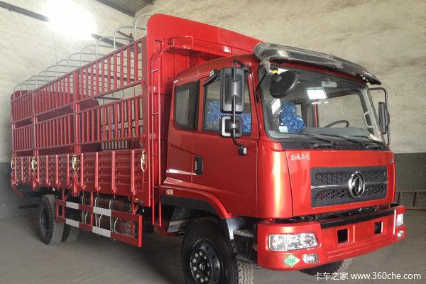 东风南充 龙骏 200马力 4X2 CNG仓栅载货车(EQ5160CCYN1-40)