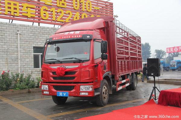 青岛解放 龙V中卡 160马力 4X2 仓栅载货车(CA5168CCYPK2L2E4A80-1)