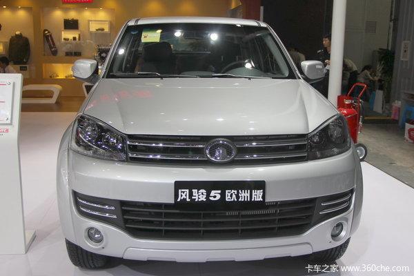 2013款长城 风骏5欧洲版 精英型 2.0L柴油 四驱 大双排皮卡外观图
