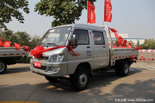 时代 驭菱VQ5 2.0L 122马力 汽油 双排栏板式微卡