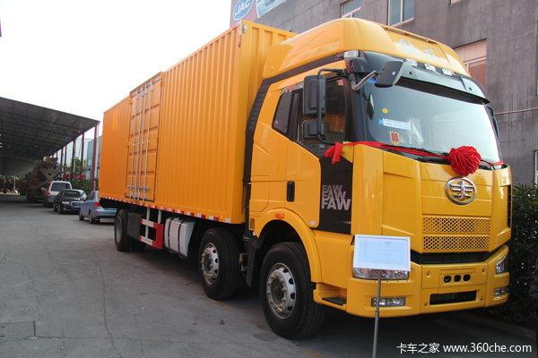 2013款解放 J6M重卡 240马力 6X2 厢式载货车(CA5250XXYP63K1L6T3E4)