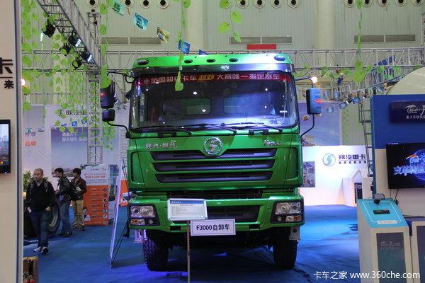 陕汽 德龙F3000重卡 310马力 6X4 自卸车(SX3257DN384)外观图