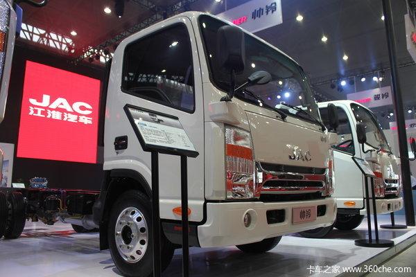 江淮 帅铃W 160马力 4X2 5.135米单排厢式载货车