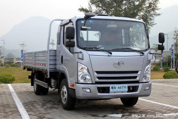 一汽通用 F330速豹 150马力 4X2 4.822米排半栏板载货车(CA1123PK45L3R5E1)
