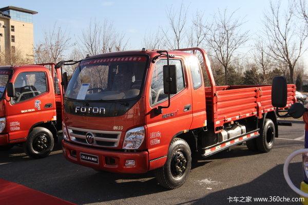 福田 奥铃CTX 154马力 4X2 4.75米排半栏板载货车(BJ1099VEPEA-FC)