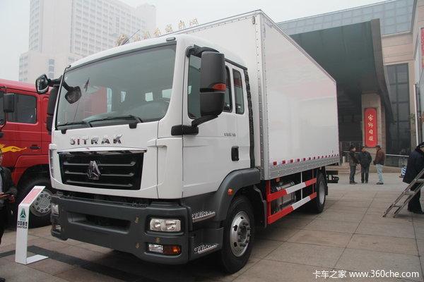 中国重汽 SITRAK C5H重卡 180马力 4X2 厢式载货车(ZZ5126XYZH451GD1)