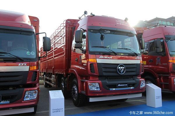 福田 欧曼ETX 5系重卡 230马力 6X2 仓栅载货车(BJ5252CCY-XB)