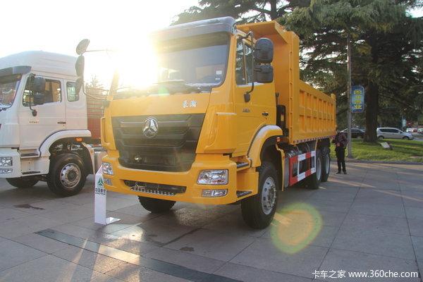 中国重汽 豪瀚J5G重卡 310马力 6X4 自卸车(ZZ3255N3846D1)外观图