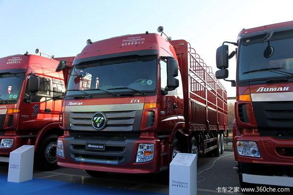 福田 欧曼ETX 6系重卡 290马力 8X4 仓栅载货车(BJ5313CCY-XC)