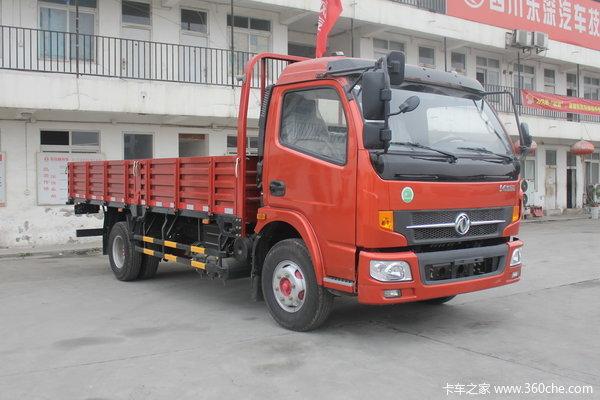 东风 凯普特C 120马力 4X2 5.14米单排栏板载货车(DFA1080S12D3)