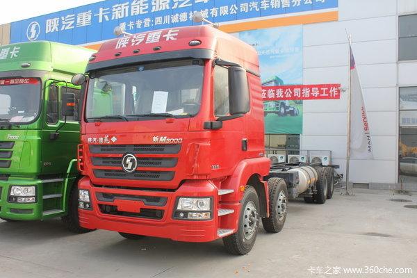 陕汽 德龙M3000重卡 336马力 8X4 仓栅载货车(LNG) (SX5316CCYGR456TL)