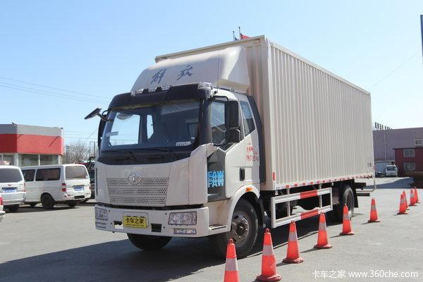 解放 J6L中卡 180马力 4X2 厢式载货车(CA5160XXYP62K1L5A1E4)
