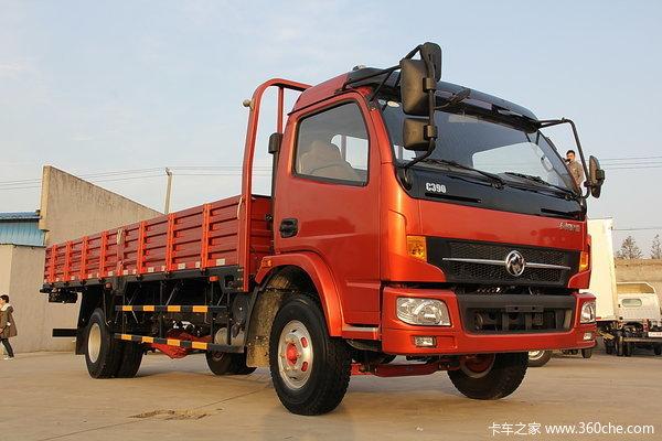 东风 凯普特C 125马力 4X2 5.12米单排栏板载货车(DFA1070S2CDC)