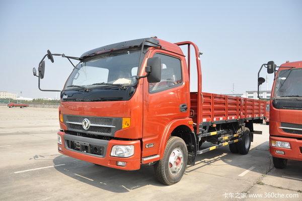 东风 多利卡L 140马力 4X2 4.82米单排栏板载货车(DFA1080L12D3)