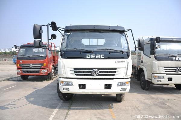 东风 多利卡L 130马力 4X2 5.14米单排栏板载货车(DFA1050S11D3)