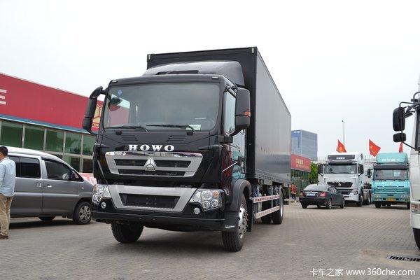 中国重汽 HOWO T5G重卡 280马力 4X2 厢式载货车(ZZ5167ZKXM561GD1)